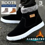 スノーブーツ メンズ ムートンブーツ 裏ボア ショートブーツ あったか 防寒ブーツ アウトドアブーツ 冬靴