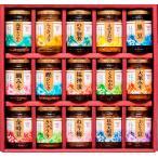 【酒悦】名菜美点SM−50  【送料無料】