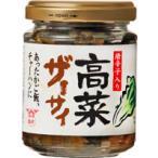【酒悦】高菜ザーサイ (100g)×6本