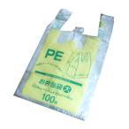 (PE-3)業務用 レジ袋 手提げ付きポリ袋 お弁当袋 大 1000枚(100枚×10パック)(送料無料 おべんとう 手提げポリ袋 買い物袋 てさげ ビニール袋)