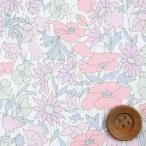 ショッピングプリント リバティプリント タナローン生地『Poppy&Daisy ポピー&デイジー』べビーピンク(サンドウオリジナルカラー/3632104)