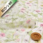 リバティプリント (80/ローンW巾生地)『Josephine's Garden ジョセフィンズ・ガーデン』イエロー&ピンク