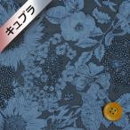 ショッピングプリント リバティプリント(ベンベルグ裏地/キュプラ)『Swim Dunclare スイム・ダンクレア』ネイビー&ブルー(12-5672151S/J18B)