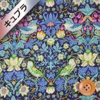 リバティプリント(ベンベルグ裏地/キュプラ)34『Strawberry Thief ストロベリー シーフ』グリーン&ネイビー(3635061・J)