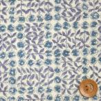 リバティプリント タナローン『Sleeping Rose スリーピング・ローズ』ブルー(3630275/AE)
