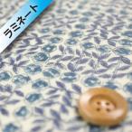 リバティプリント タナローン(ラミネート加工)『Sleeping Rose スリーピング・ローズ』ブルー(3630275/AE)