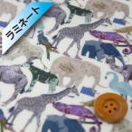 リバティプリント タナローン(ラミネート加工)『Queue for the Zoo キュー・フォー・ザ・ズー』グレー&パープル(3634160/DE)