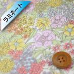 リバティプリント タナローン(ラミネート加工)『Ciara キアラ』ミルキーピンク(3635047/ZE)