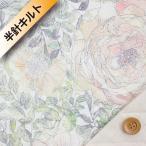 リバティプリント タナローン(半針キルト)『Rose Xanthe ローズ・ザンジー』ベージュ&ホワイト(サンドウ限定復刻色)(3635180/15C)