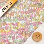 リバティプリント タナローン(半針キルト)『Jenny's Ribbons ジェニーズ・リボンズ』ミックス(サンドウオリジナルカラー)(06-3636294/J15H)