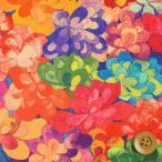 (サンドウ限定復刻色)リバティプリント タナローン生地 『Emerald Bay エメラルド・ベイ』カラフル(15-3635258/15D)