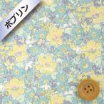 ショッピングプリント リバティプリント (ピカデリーポプリン)484(Archie アーキー)イエロー&ブルーグリーン(DC28668/XP)