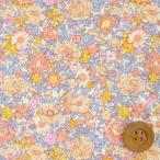 ショッピングプリント リバティプリント タナローン『Amelie アメリー』オレンジ (3638023/DE)