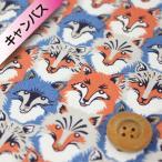 ショッピングプリント リバティプリント(オーガビッツ11号ハンプ)684『Wolf Pack ウォルフ・パック』オレンジ&ブルー(18-3638144LL/J18A)
