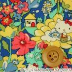 ハローキティ × リバティプリント生地 『Kirstie Hello Kitty カースティ ハローキティ』ブルー(DC27675/12A)