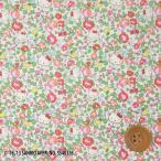 《サンドウ限定復刻色》ハローキティ × リバティプリント タナローン『Hello Kitty Orchard ハローキティ・オーチャード』ピンク&グリーン(DC28137/13A)