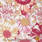 ハローキティ × リバティプリント タナローン『Candy Flowers キャンディー・フラワーズ』レッド&ピンク(DC29970/J19D)