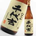 芋焼酎 八千代伝酒造 鹿児島 千代吉 1800ml 限定焼酎