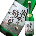 芋焼酎 鹿児島 出水は鶴の里 1800ml 出水酒造 九州限定販売