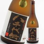 焼酎 八千代伝黒 720ml 芋焼酎 八千代伝酒造