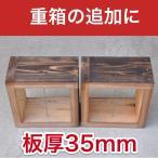 ショッピング重箱 重箱2つセット