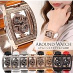 AROUND-WATCH スケルトン スクエアタイプ 本革グルグル時計 文字盤が回るビッグフェイスデザインウォッチ 腕時計 ぐるぐる時計 あすつく