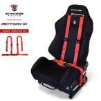 4点式簡易シートベルト レーシングコックピット [シート付き]専用 フルハーネス 4点式シートベルト ハンコン ハンドルコントローラー レースゲーム