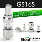 ショッピングパイレックス Eleaf純正電子タバコ GS16Sアトマイザーキット(510スレッド)