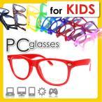 子供用PCメガネ キッズめがねケース 眼鏡拭き付き