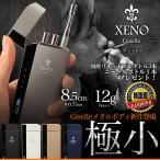 電子タバコ XENO Giselle本体1本+国産リキッド粋3本+ニードルボトル[スターターキット/ゼノ ジゼル/スマホタイプ/電子たばこ/あすつく/ユニセックス/男女兼用]