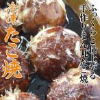 章魚 - [送料無料]プロ仕様 居酒屋の大粒ジャンボたこ焼 (40個入り)[冷凍][1配送先で2セット以上購入で1セット増量]*