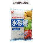 日新製糖 氷砂糖 1kg 【14袋毎に1個口送料かかります】