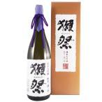 日本酒 獺祭 純米大吟醸 磨き二割三分 DX箱入り 1800ml 山口県 旭酒造