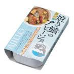 お中元 御中元 ギフト おつまみ 焼き鯖のアヒージョ 缶詰 高木商店 茨城県 食品