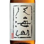 御歳暮 お歳暮 ギフト 日本酒 八海山 はっかいさん 大吟醸 1800ml 8本 新潟県