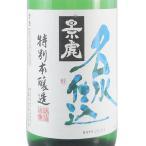 ショッピング本 日本酒 越乃景虎 名水仕込 特別本醸造 1800ml 新潟県 諸橋酒造