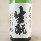 お中元 ギフト 大七 生もと 純米 1800ml (福島県/大七酒造/日本酒)
