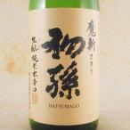 初孫 魔斬 純米本辛口 1800ml (山形県 / 東北銘醸 / 日本酒)