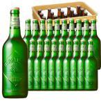 お歳暮 ギフト お酒 キリン ハートランド 500ml ビール 中瓶 瓶 ケース販売