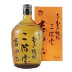 麦焼酎 二階堂 吉四六 ガラス瓶 25° 720ml (大分県/二階堂酒造/焼酎)