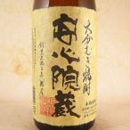 麦焼酎 安心院蔵(あじむぐら) 25° 1800ml (大分県/大分銘醸/焼酎)