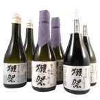 獺祭 日本酒 飲み比べセット 純米大吟醸23・39・45 300ml×6本 山口県 旭酒造 送料無料