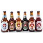 常陸野ネストビール 6本セット 送料無料(九州/北海道/沖縄は送料別途)(茨城県/木内酒造/ビール)