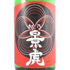 越乃景虎 梅酒 1800ml (新潟県 / 諸橋酒造 / リキュール)