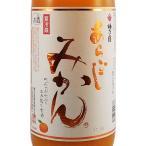 梅乃宿 あらごしみかん 1800ml (奈良県/梅の宿酒造/リキュール)