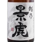 越乃景虎 龍 1800ml (新潟県/諸橋酒造/日本酒)