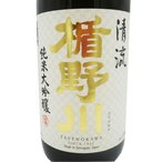 お歳暮 ギフト 日本酒 楯野川 純米大吟醸 清流 1800ml 山形県 楯の川酒造