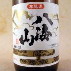 お中元 御中元 ギフト お酒 八海山 はっかいさん  本醸造 720ml 新潟県 八海山 日本酒