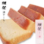 お中元 ギフト 獺祭 酒ケーキ (山口県/旭酒造/カステラ) アルコール度2%