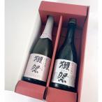 獺祭 お年賀 ギフト 日本酒 おもてなしセット 純米大吟醸 スパークリング45 純米大吟醸45 720ML ギフトボックス入り 送料無料 クール便 山口県 旭酒造